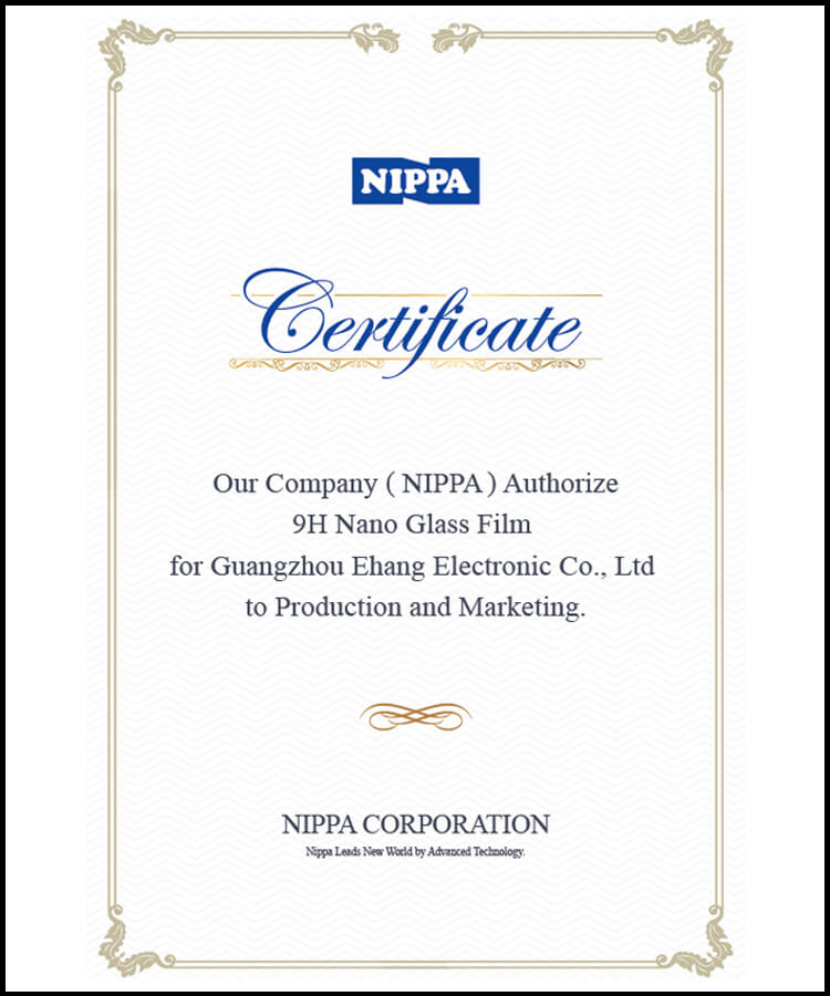 nippa-authorization