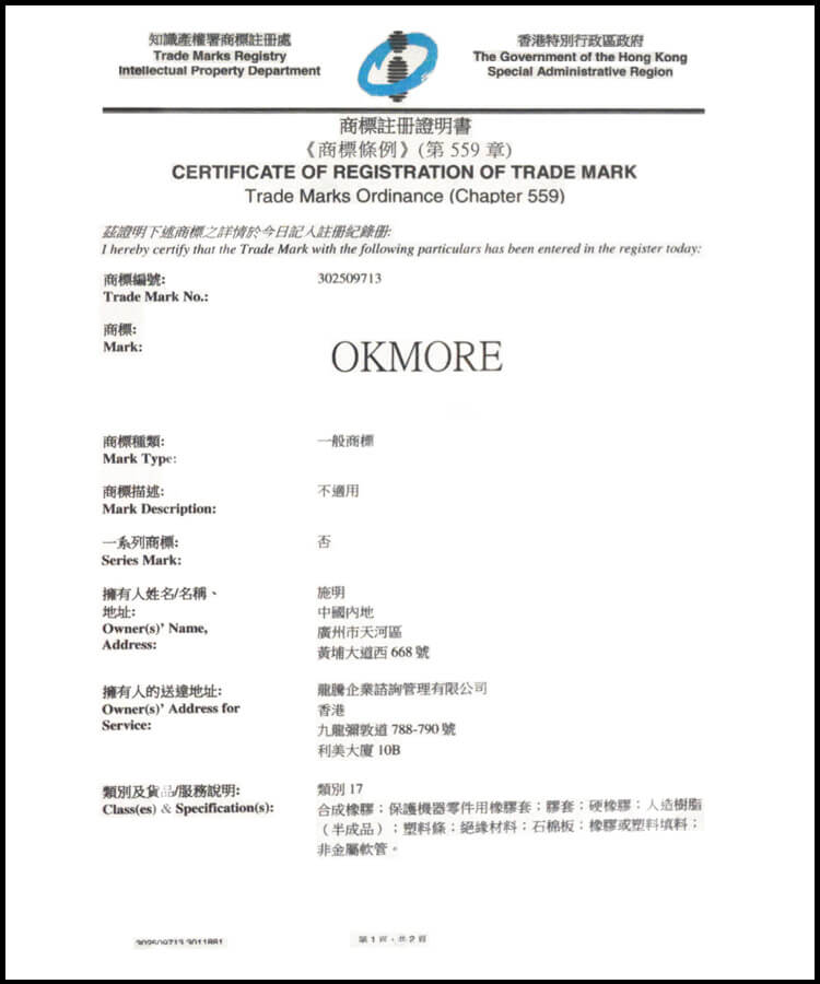 okmore-brand